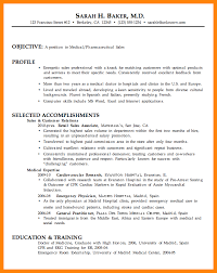 13 sales resume emails sle