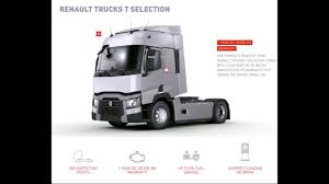 Renault Trucks T Selection More Than Used Trucks 1 - YouTube 2006 Used Ford Super Duty F550 Enclosed Utility Service Truck Esu Solved Alpha Initially Costs 365 More Than B Ram Is Recalling More Than A Million Trucks For Faulty Software Porsche Trials Full Electric 40 Ton Truck Logistics Electric Just At Za Truck Sales Junk Mail Renault Trucks T Selection Used 1 Youtube Nox From Modern Diesel Cars Study Ertico Newsroom Volkswagen Amarok Wtf Vw Why Wont You Sell This In The Usa I Voters Approve Food Brewery The Ridgefield Press Gm Recalling 26000 Cadillac Chevrolet And Gmc Suvs Classic On Display Volvo Uk Headquarters Commercial Motor