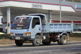 Private Isuzu Dump Truck. - License For £12.40 On Picfair