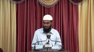 What Is A Muslim Prayer Curtain by Kya Half Sleeves Ke Shirt Aur Sleeves Fold Karke Namaz Hoti Hai By