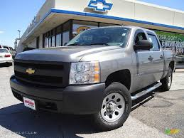 2008 Graystone Metallic Chevrolet Silverado 1500 Work Truck Crew Cab ... New 2018 Chevrolet Silverado 1500 Work Truck Regular Cab Pickup 2008 Black Extended 4x4 Used 2015 Work Truck Blackout Edition In 2500hd 3500hd 2d Standard Near 4wd Double Summit White 2009 Reviews And Rating Motor Trend 2wd 1435 1581