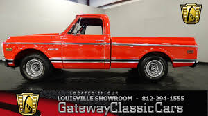 1970 Chevrolet C10 Short Bed Pick Up Truck - Louisville Showroom ...