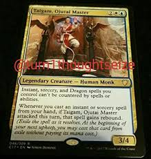 artifact deck mtg 2017 possible new cards from commander 2017