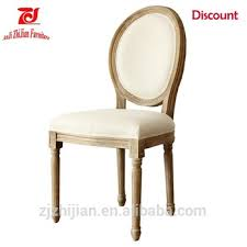 Louis Xiv Dining Chairs Oval Back Wedding Chair ZJ S06 French