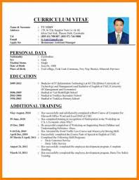 Cv Samples For Resume For Job Application As Resume Definition ... Resume Mplates You Can Download Jobstreet Philippines Cashier Job Description For Simple Walmart Definition Cover Hostess Templates Examples Lead Stock Event Codinator Sample Monstercom Strategic Business Any 3 C3indiacom Health Coach Similar Rumes Wellness In Define Objective Statement On A Or Vs 4 Unique Rsum Goaltendersinfo Maxresdefault Dictionary Digitalprotscom Format Singapore Application New Beautiful For Letter Valid