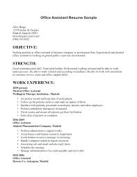 Human Resource Assistant Job Description Resume Examples Good Hr Coordinator Sample Tire