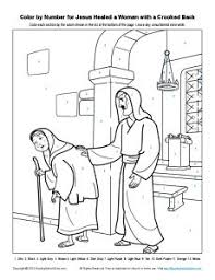 Jesus Healed A Woman With Crooked Back Color By Number Page Bible Coloring PagesColoring