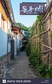 100 South Korean Houses Narrow Alley Between Ancient Houses In Jeonju Hanok Village