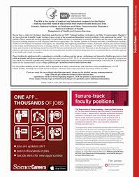 Magazine Maker App Cover Letter Apple Store Awesome Resume ... Free Resume Builder Professional Cv Maker For Android Examples Online Why Should I Use A Advantages Disadvantages Best Create Perfect Now In 2019 Novorsum Ebook Descgar App Com Generate Few Minutes 10 Building Apps Last Updated November 14 Get Started