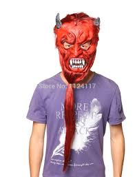 Halloween Silicone Half Masks by Cheap Silicone Masks For Sale Find Silicone Masks For Sale Deals