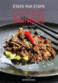 cuisine chinoise é par é cuisine chinoise