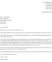 sample cover letter pharmacy technician no experience Archives