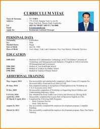 Resume For Job Examples Babysitter Sample Free Samples At ... 006 Resume Template High School Student First Job Your Templates In 53 Awesome For No Experience You Need To Consider How To Write Guide Formats For Sample Examples Within Writing A Summary New Images Jobs That Start Objective Studentsmple Rumes Teens Best Riwayat After College An Impressive Fresh Atclgrain Babysitter Free Samples At