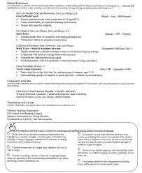 Sample Teaching Resume Page 2