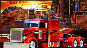 Raj Brar Ghaint New Song For Truck Driver Veera Ly.........   New ... Blippi Toys Fire Trucks For Children Fire Truck Song Youtube Car Toy Videos Kids Bus Song Excavator Truck Dump Truck Wash Baby Video Learn Vehicles Hurry Drive The Firetruck Song Songs Wheels On The Garbage Cartoons For Kids Nursery Actorpullsongteresatruck04 Tractor Pull Coms Flickr Videos Colt Ford Drops New My Featuring Tyler Farr Average Hot Cars With Spiderman Cartoon And More Ice Cream Amogh Bhoopalam Sheet Music Brass By
