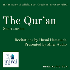 The Quran Short Surahs FREE Miraj Audio