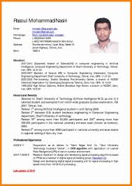 8 English Resume Examples