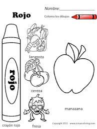 Free Spanish Coloring Worksheets