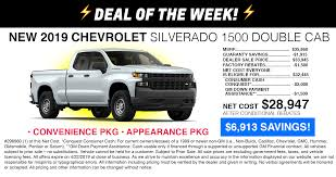 100 Trucks For Sale By Owner In Orange County Guaranty Chevrolet Is A Chevrolet Dealership Serving
