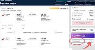 Makemytrip Flights Booking Coupons, Promo Codes, Offers ... Flights Get 300 Off No Convience Fee 5 Cashback E Coupon Code For Indigo Airlines Tkomsel Line Store Get Paypal Flight Offers Mmt Rs1200 Off On Top 10 Coupon Codes October 2015 At Vayama By Lyly Black Ticket Icon With Qr Code Stock Illustration Promotion Codes And Discounts Trybooking Atalia Discount 122 2018 Best 19 Tv Deals Rehlat Fight Hotel Booking Social Happy Easy Goflat 800 Flights Desidime Great Deal Westjet Fares 23 Today Only Master Travellr Expedia 12 Tested Hacks Au