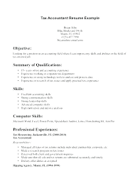 Sample Resume For Retail Assistant Job