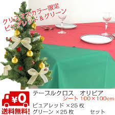 50 Pieces Of Attributive Christmas Color 1 Tablecloth Seat 100cm Pure Red Amp