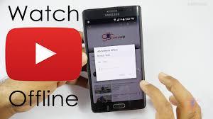 Watch Youtube videos fline with Youtube fline