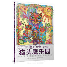 68 Pages OWLS Antistress Coloring Book For Adults Relieve Stress Art Painting Drawing Graffiti Colouring