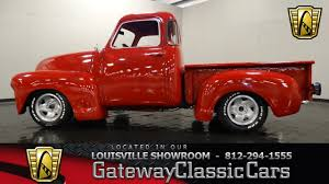 100 1947 Chevrolet Truck 3100 5 Window Pickup Louisville Showroom