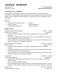 Northern Trust pany Customer Services Representative Resume