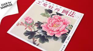 Peony Flower Design Book
