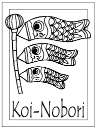 Koi Kite Coloring Page