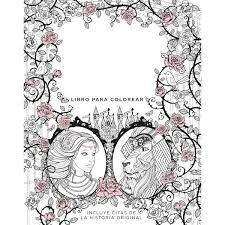 Image Of Alfabeto 3d Para Imprimir Pdf Resultado De Imagem