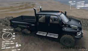 Custom Gmc C4500, Salvage Dodge Ram 4500 For Sale | Trucks ...