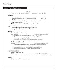 Sample Resume For College Student With No Work Experience Main Image