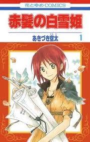 Akagami No Shirayukihime Volume 1 Cover