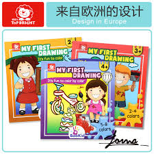 Get Quotations Kindergarten Picture Book Of The Childrens Coloring Painting Graffiti Books Stick Figure
