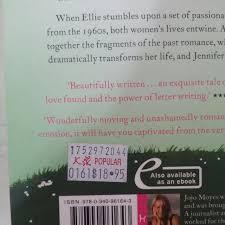 Pending The Last Letter From Your Lover Jojo Moyes Books