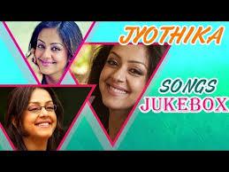 Jyothika Songs Jukebox