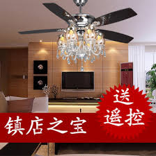 cheap fan living room find fan living room deals on line at