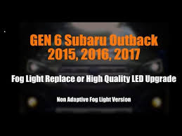 subaru outback fog light bulb change upgrade 2015 2016 2017
