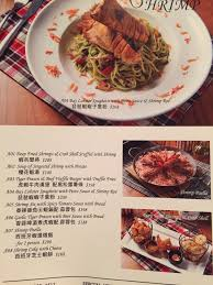 thermom鑼re digital cuisine joey s food and diary 二月2017