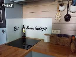 credence cuisine en verre crédence de cuisine en verre imprimé avec 20 remise nikkel fr
