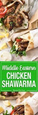 les recettes de la cuisine a simple chicken shawarma recipe with tender smokey and flavorful