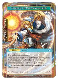 Sacred Beast Deck 2016 by New Frontiers October 2016 States Recap Grinning Remnant