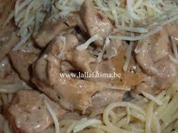 lalla fatima cuisine blanc de poulet au mélange cajun à la crème la cuisine marocaine