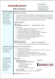 General Resume Examples 2017 Packed With Office Manager O Pertaining To Management