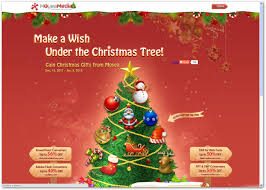 Xmas Tree Flocking Kit by Christmas Tree Gifts Flash And Video