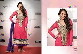 Designer Salwar Kameez Suits Clothing Store Austin Texas