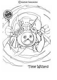 Time Wizard Coloring Page Check Out The YU GI OH Pages To